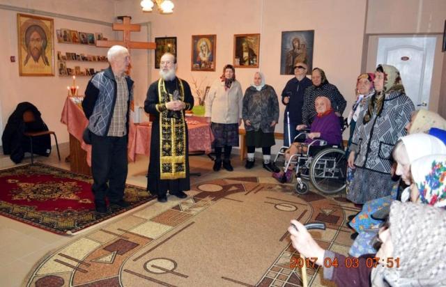 Ардатовский дом престарелых и инвалидов дом престарелых пансионат 24